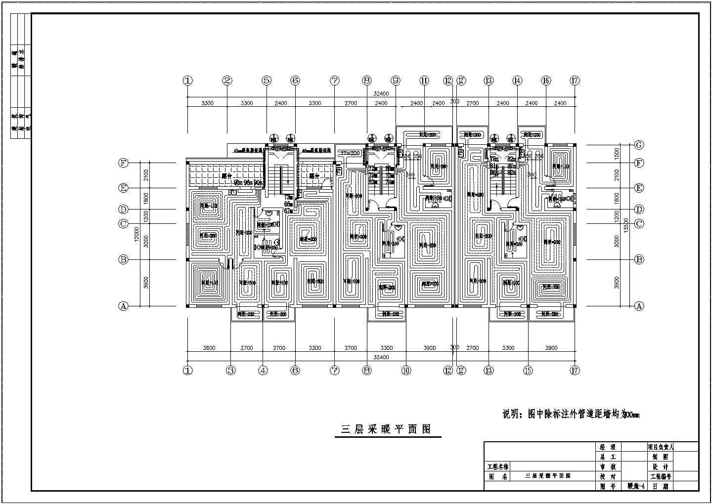 集中住宅楼地板辐射采暖系统设计施工图(含给排水设计)图片3