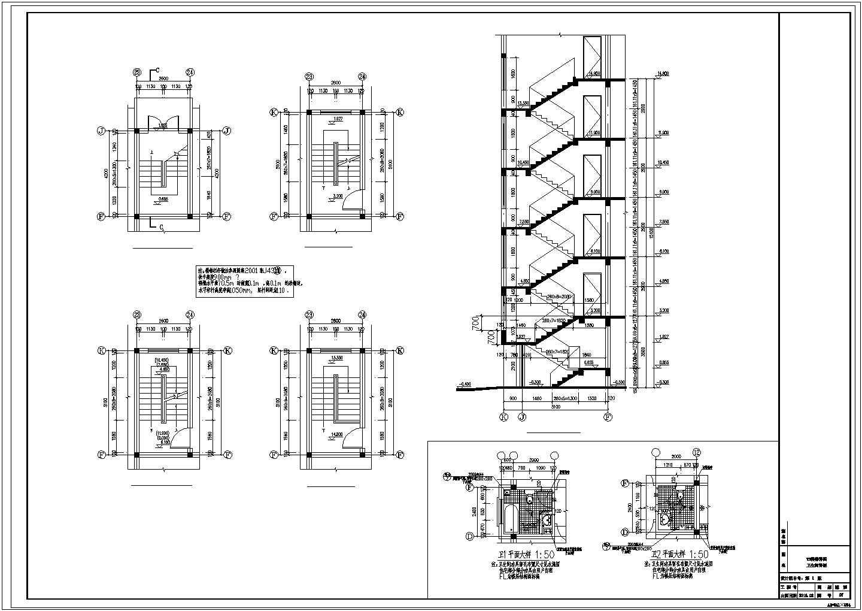 某居民安置新区多层砌体结构建筑图图片2
