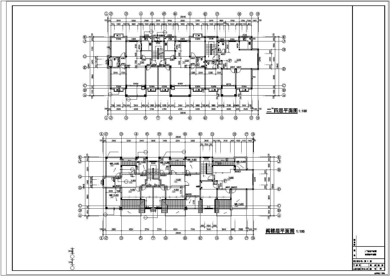 某居民安置新区多层砌体结构建筑图图片3