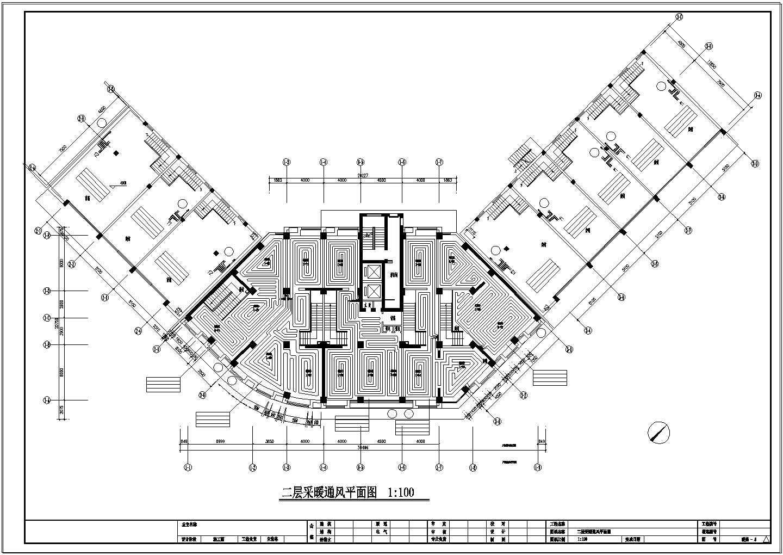 高层商住楼散热器及地板辐射采暖系统设计施工图图片3