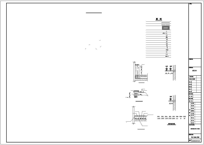 某县宣传文化指挥中心采暖系统图纸图片2