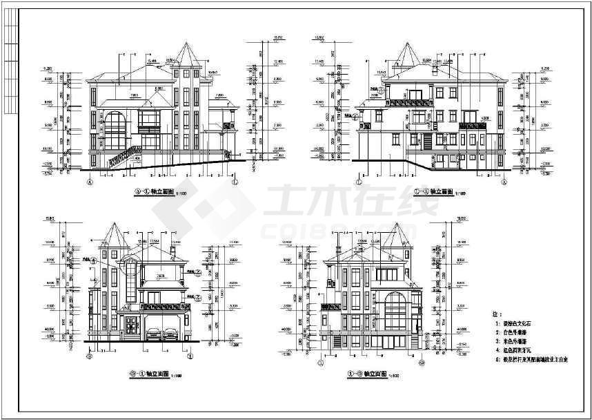 【东海】三层别墅建筑施工图,含效果图-图2