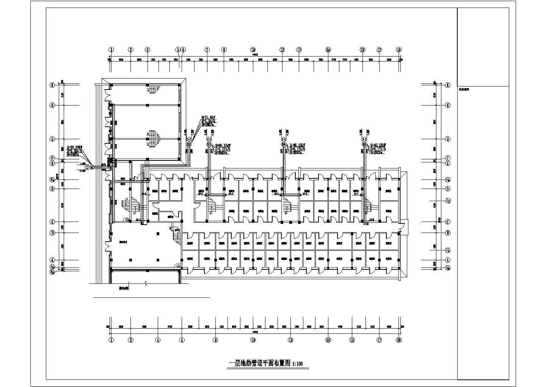【辽宁】多层住宅楼地热辐射采暖系统设计施工图图片1