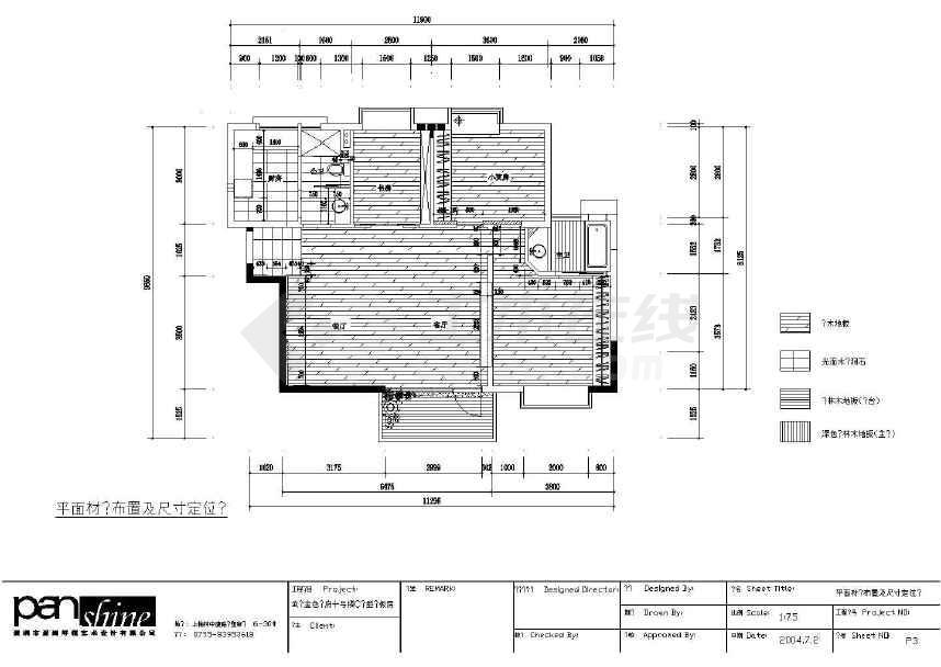 点击查看【武汉】金色华府C户型两室一厅样板房精装修图纸第1张大图