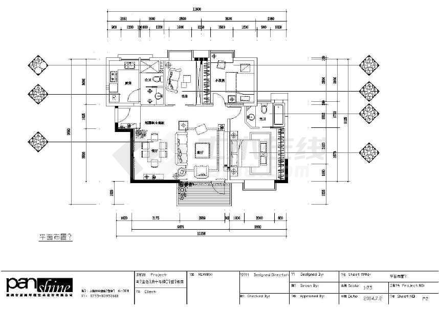 点击查看【武汉】金色华府C户型两室一厅样板房精装修图纸第2张大图