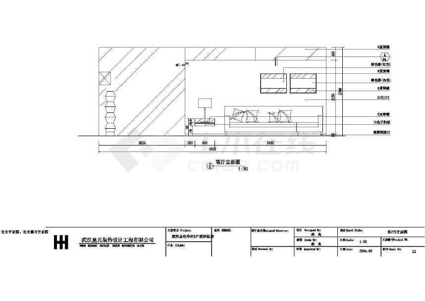 【武汉】金色华府E户型两室一厅样板房精装修图纸-图3