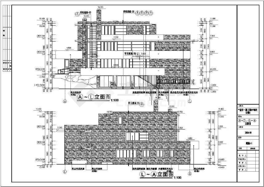【北京】某三层流水别墅建筑设计施工图(含效果图)-图1
