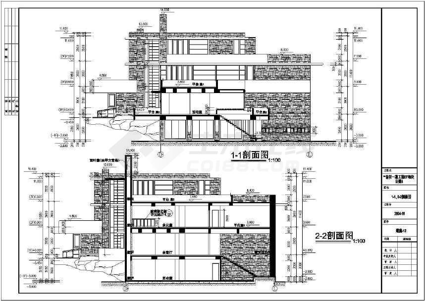 【北京】某三层流水别墅建筑设计施工图(含效果图)-图2