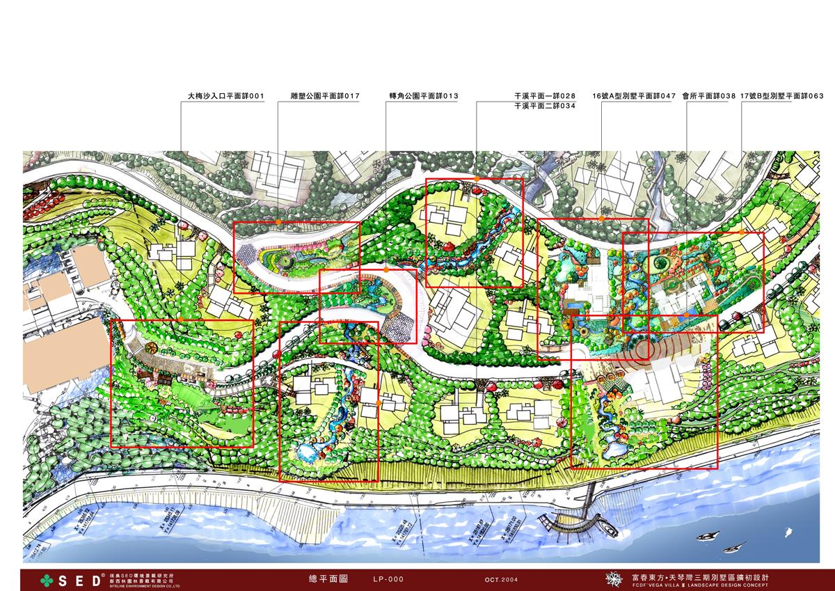 【深圳】高档海景别墅景观方案扩初设计(jpg格式)图片1