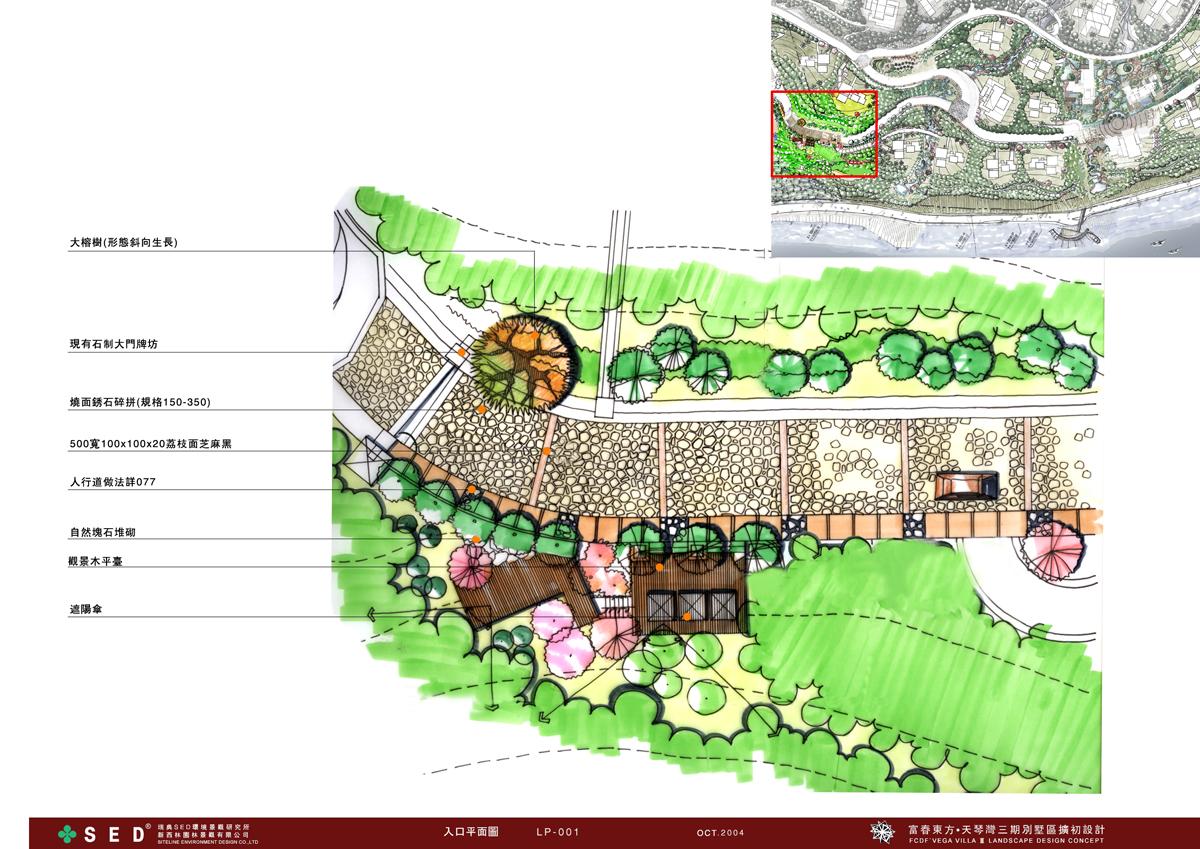 【深圳】高档海景别墅景观方案扩初设计(jpg格式)图片2