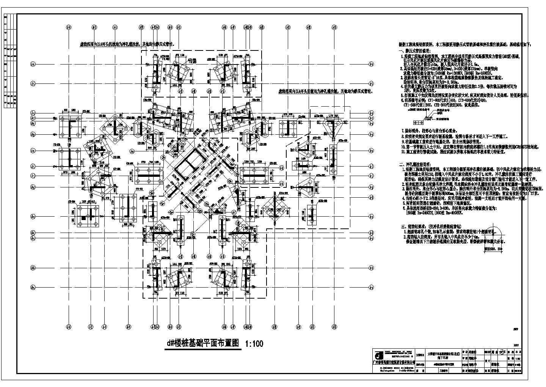 大学教师公寓地下车库静压式高强预应力管桩(AB型)基础浅基础平面布置图图片1